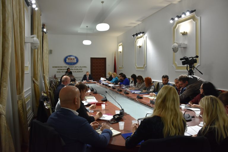 Parliamentary Comission of Laws and Human Rights | Foto - BIRN