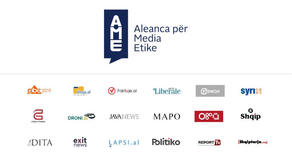 logot e mediave anëtare të Aleancës për Media Etike